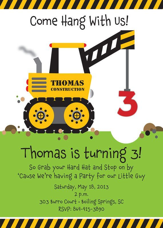 Crane Construction Truck Birthday Party Invitation Come Hang