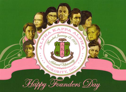 The Black Socialite: Happy Founders Day Alpha Kappa Alpha Sorority, Incorporated! #happyfoundersdayalphakappaalpha The Black Socialite: Happy Founders Day Alpha Kappa Alpha Sorority, Incorporated!