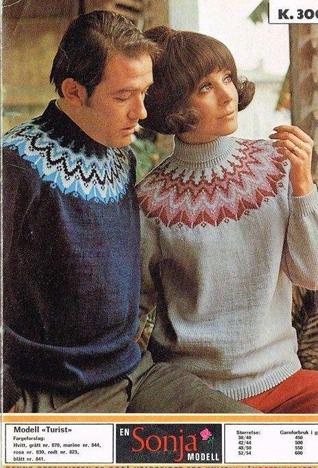 Turist k 3001 | Old norwegian knitting | Pinterest