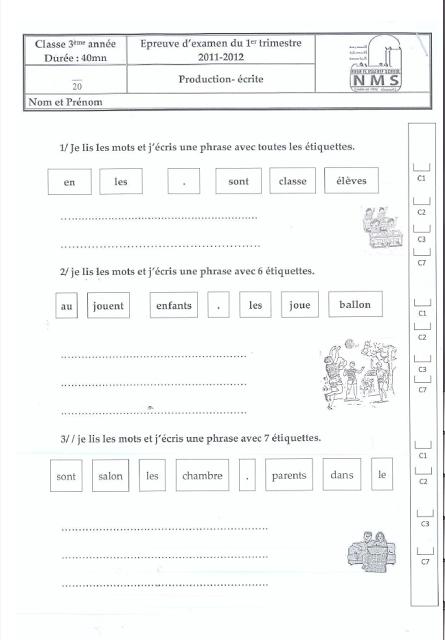 اختبار فرنسية السنة الثالثة ابتدائي الثلاثي الاول امتحانات تونس Education Street Art Quotes Evaluation