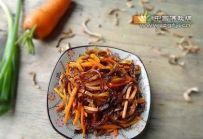 菌腳乾煸胡蘿蔔