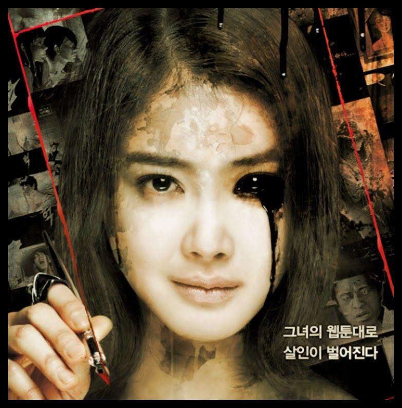 Terror Asiatico Os 10 Melhores Filmes De Terror Asiatico Com