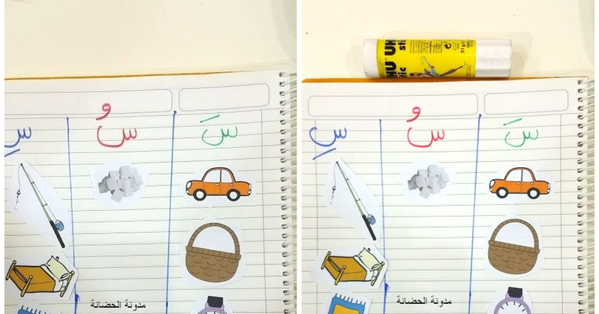 كلمات بحرف السين بالحركات الفتح والضم والكسر مع أكثر من تدريب ممتع على حرف س Learn Arabic Language Arabic Worksheets Arabic Alphabet