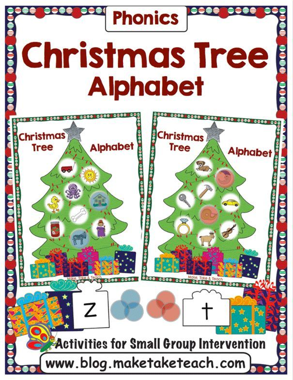 A Few Fun Little Holiday Themed Activities Make Take Teach Holiday Lessons Christmas Kindergarten Christmas Literacy