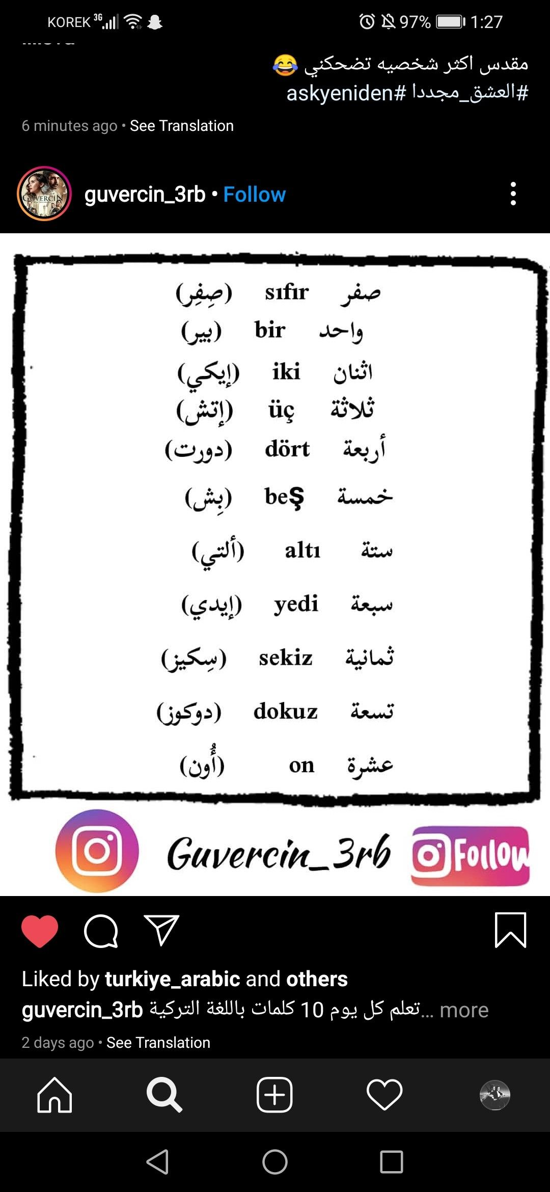 Pin By Es0ok On Turkce Ogrenin Turkish Lessons Lesson