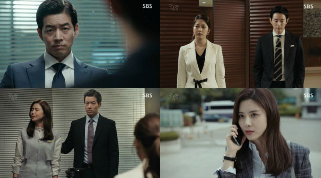 "[HanCinema's Drama Review] ""Whisper"" Episode 8"