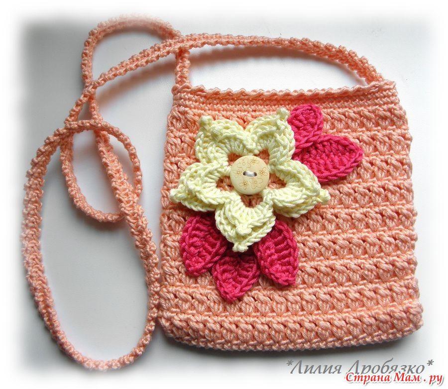 198c8d56ed63 Детские вязаные сумочки: Фото альбомы - Страна Мам | сумки женские и ...