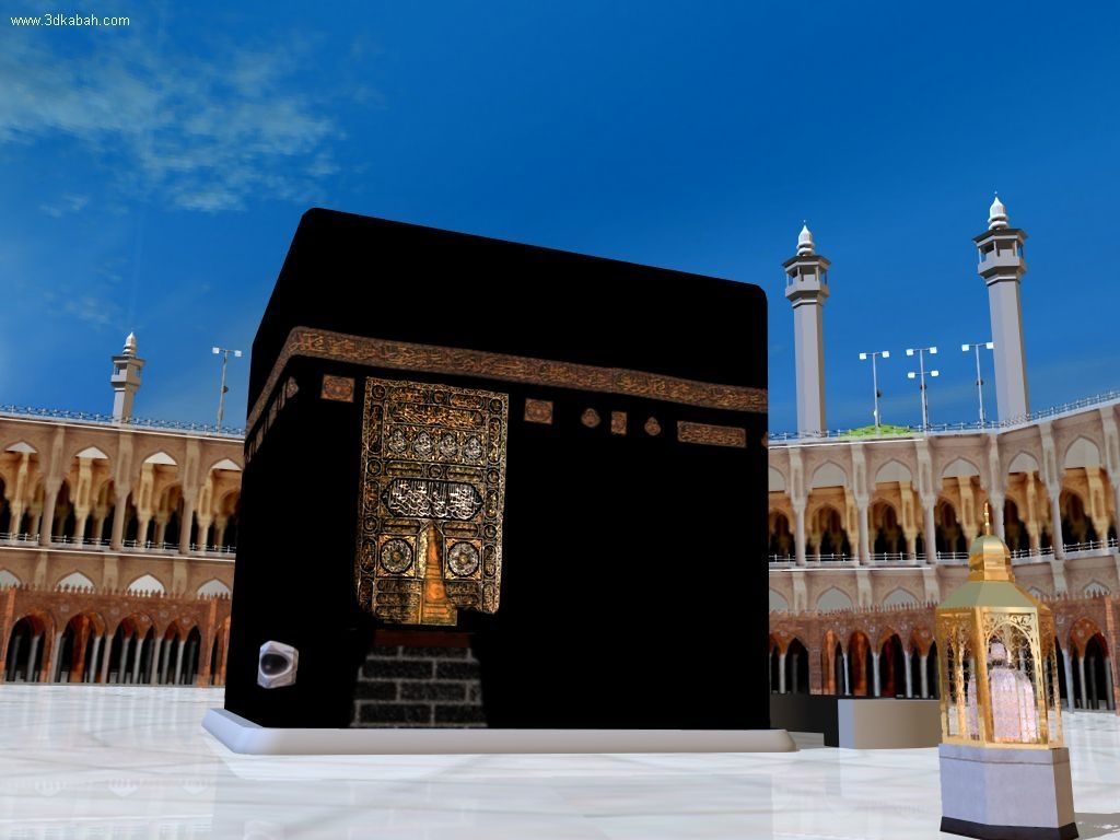 Wallpaper iphone kabah - Wallpapers Makka Islamic 1024x768