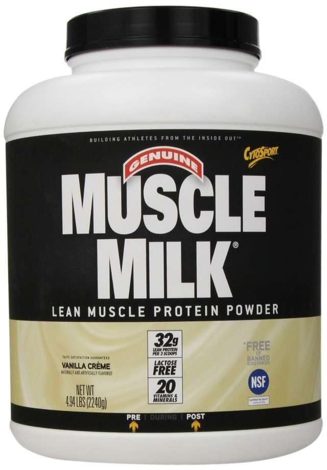 10 perks of your Costco membership you probably didn't know about Muscle milk Muscle protein