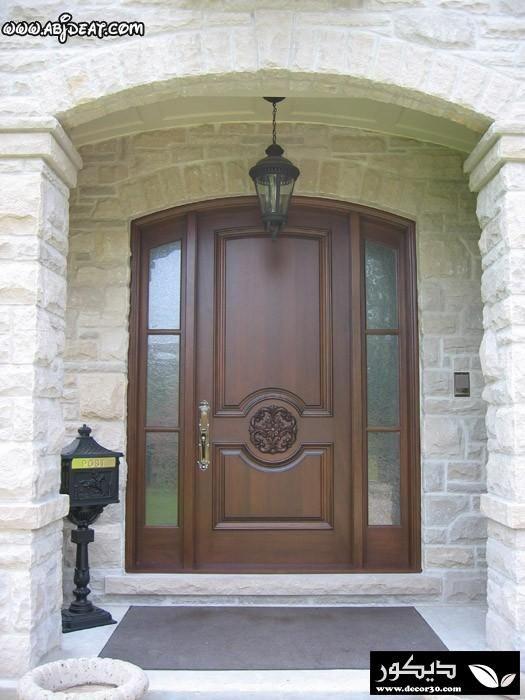اروع اشكال الابواب الفلل الجديدة Do Php Img 4745 Modern Front Door Exterior Doors Holiday Room