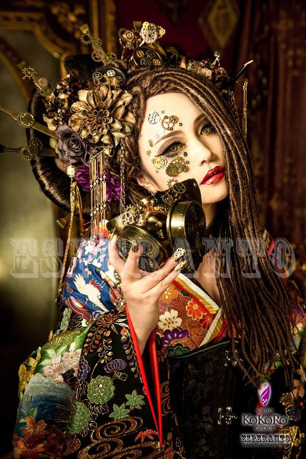 花魁steampunk and 牡丹妃 変身写真スタジオ エスペラント京都 パンクメイク 花魁 和風美人