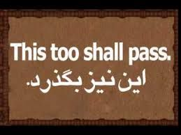 Image Result For Persian This Too Shall Pass Tattoo Tattoos