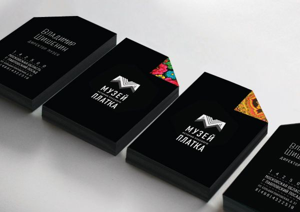 Pavlovsky Posad Shawl Museum On Behance Business Card Graphic Design