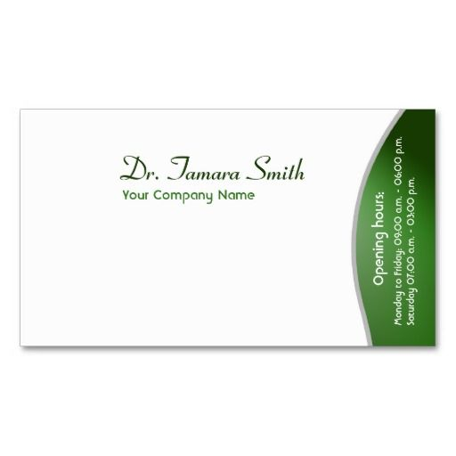 Green And White Dental, Medical Business Card Business cards - medical business card templates