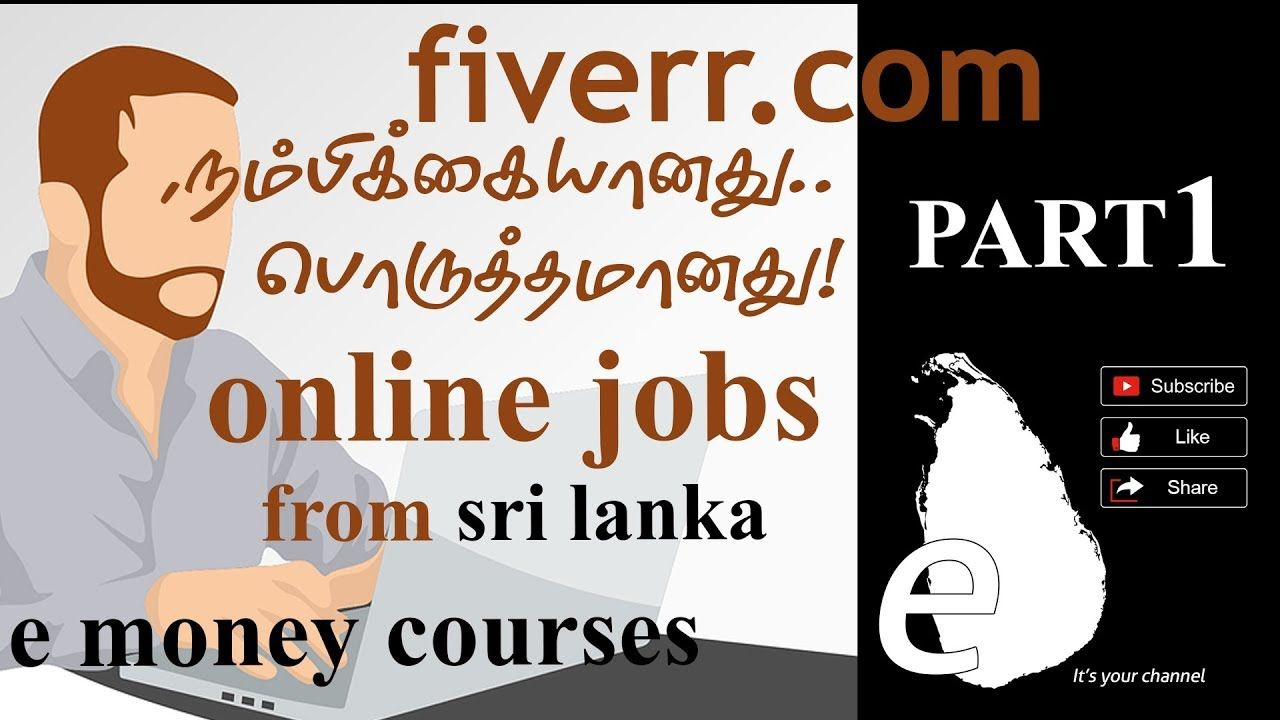 How To Earn Money Online In Sri Lanka Freelance Work Tamil Fiverr Com P Earn Money Online Fiverr Online Jobs