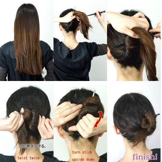 How To Use Kanzashi Japanese Hair Stick With Images Japanese Hairstyle