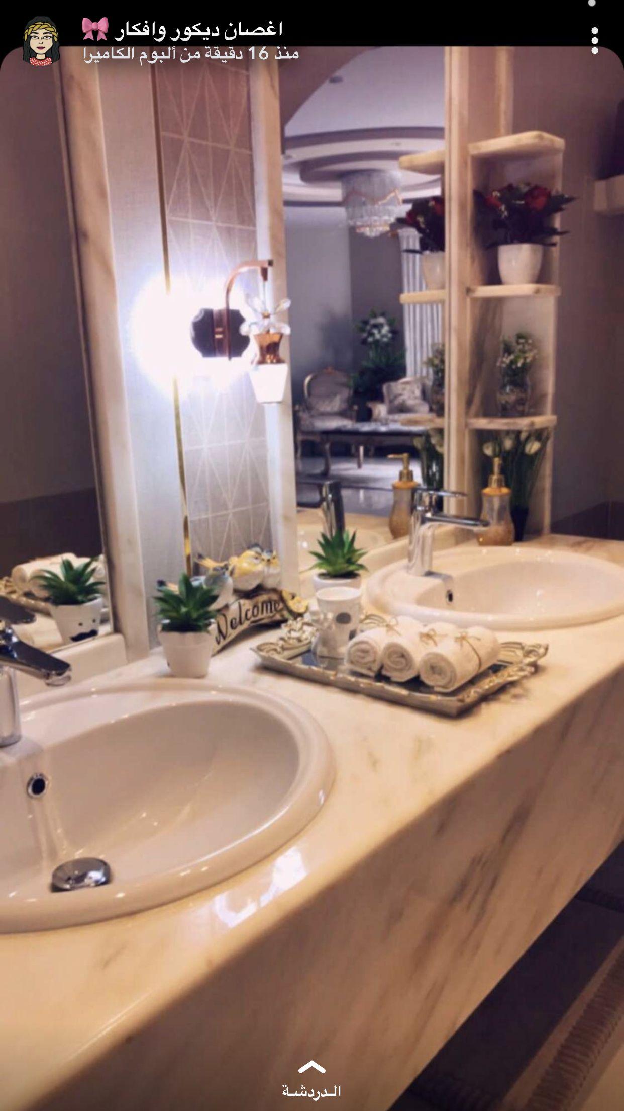 Pin By Meaad Saad On حمامات Living Room Design Decor Bathroom Decor Home Design Decor