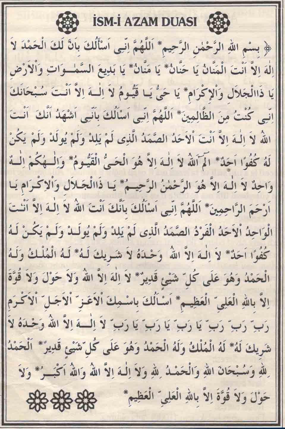 ismi azam duasi arapca ile ilgili görsel sonucu