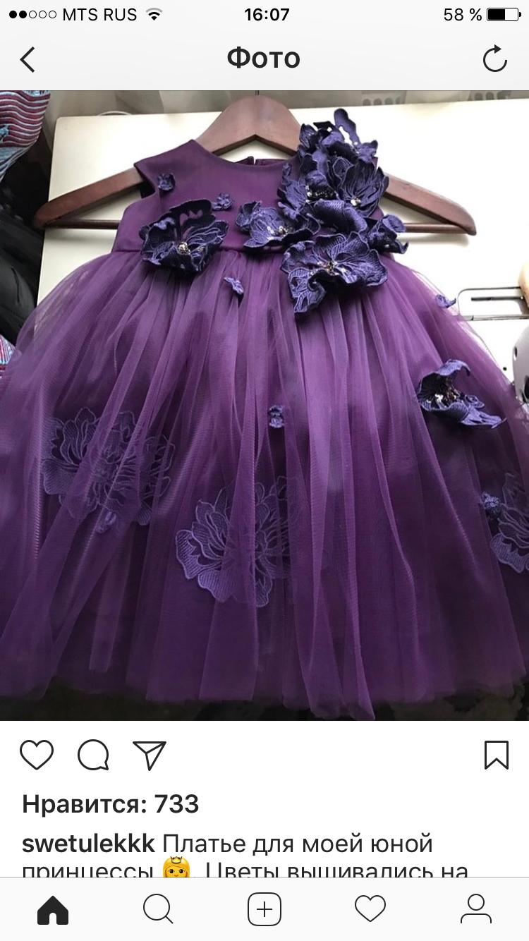 Pin de samavem en Niñas | Pinterest | Vestidos de niñas, Fiestas y ...