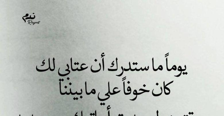 رسائل زعل من الحبيب زوجي الغالي ونصائح مهمة للأزواج Arabic Calligraphy