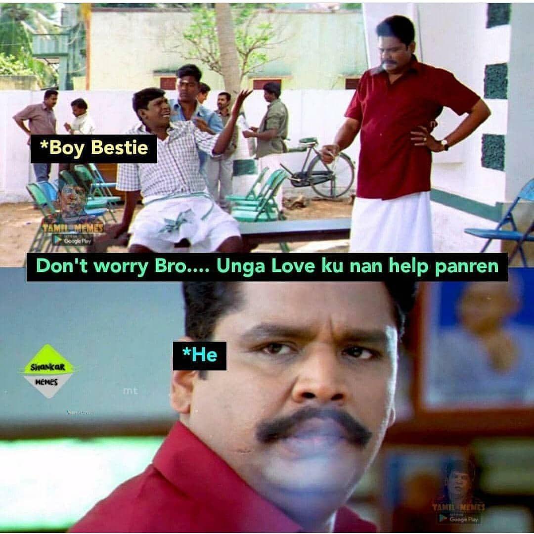 596 Likes 2 Comments Govalu Memes 10 6k Tamil Govalu Memes On Instagram Edu Seruppaa Naaye Funny School Jokes Funny Comedy School Jokes