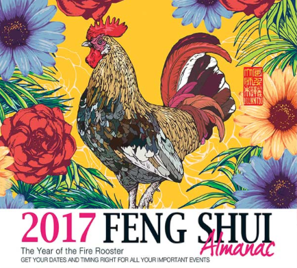 With the extravaganza close at hand and the Year of the Fire Rooster almost upon us it's been busy at WOFS shop in Mid Valley and in other stores that carry my books…including Amazon! B…