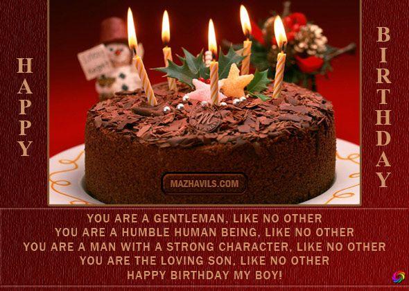 Son Birthday Wishes From Mom birthdaywishesforsonfrommom