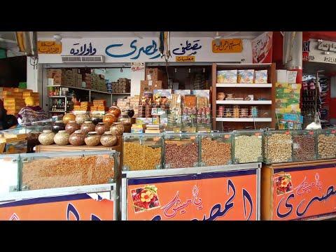 1208 ياميش رمضان 2020 جوله فى احسن محل فى المنشيه سوق الحقانيه وكل سنه وانتم طيبين مع وفاء محمد Youtube Motor Oil Lazy Girl