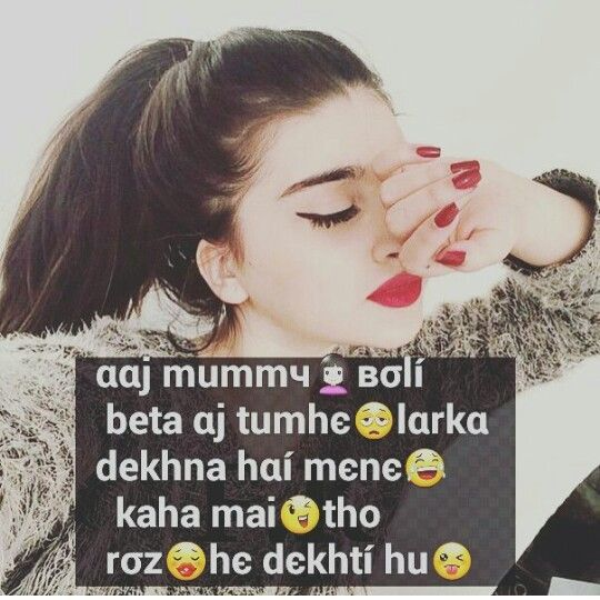 Girl Fact Pinterest Shyari: Pin By Alsaba Khan On Gιяℓу ∂αιяу