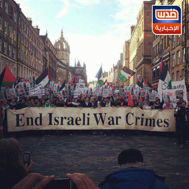 GAZA under attack .