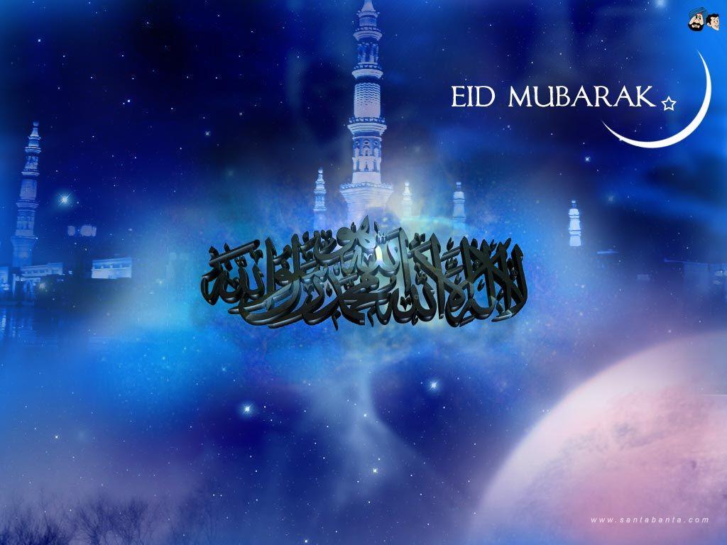 Eid hd wallpaper 6 eid and beautiful women with hajabs eid hd wallpaper 6 altavistaventures Images