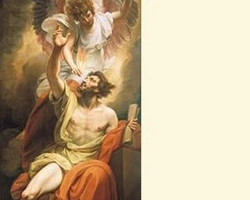 دانلود کتاب ممنوعه رساله درباره سه شیاد موسی مسیح محمد Art Painting