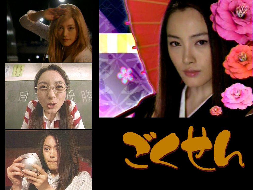J Drama Delightful gokusen j-drama (japanese drama) | drama drama drama | pinterest