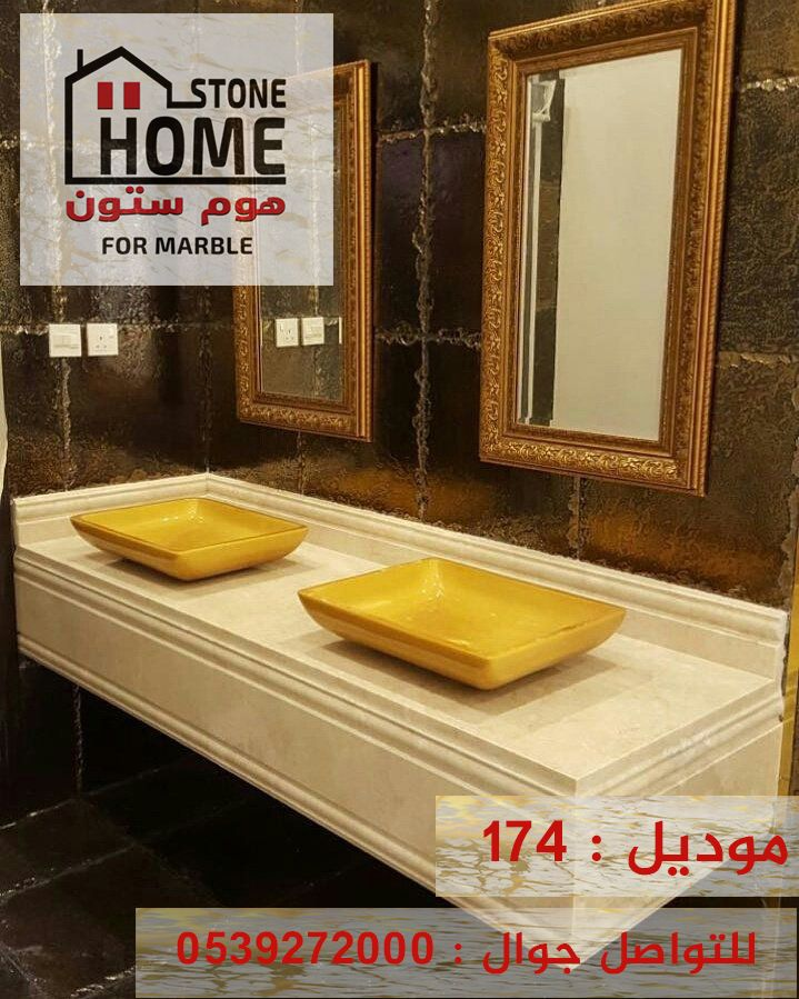 Pin By Mohamed Elsayed On مغاسل مجالس رخام Low Carb Carbs Marble