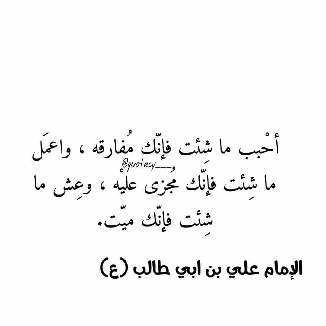 Pin By Mervt Labn On ااا In 2021 Love Words Words Arabic Calligraphy