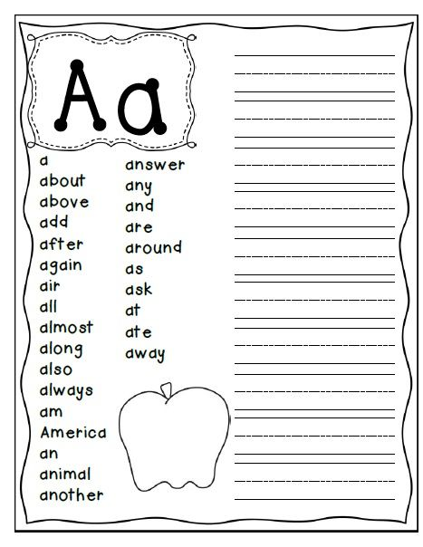 Sample Page from my student dictionary. Each page contains Dolch and Fry words k-3 and plenty of room for adding your own word wall words.