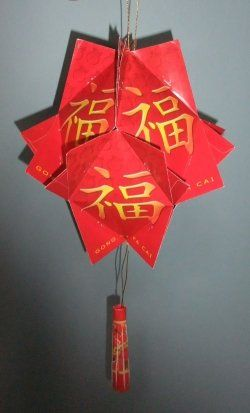 This is a very simple Chinese New Year red packet lantern ...