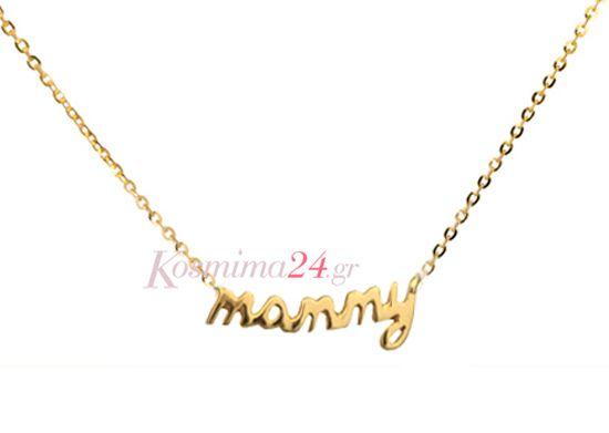 Χρυσό κολιέ mommy από χρυσό 14 καρατίων! Ένα υπέροχο κολιέ που σίγουρα κάθε νέα μανούλα θα χαιρόταν να φορέσει!!!