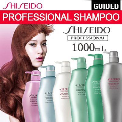 Shiseido Next Day Delivery Shiseido Hair Care Professional Shampoo Adenovital Aqua Intensive Fuente Hair Care Products Professional Shampoo Hair Care