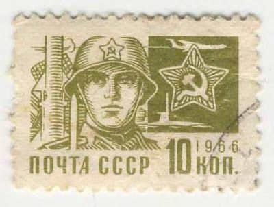 100+Most+Valuable+Postage+Stamps | Russian Stamp | Stamp Collecting