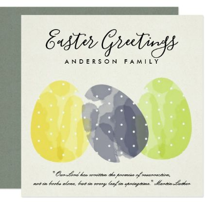 Modern colorful watercolor easter eggs personalize card modern colorful watercolor easter eggs personalize card monogram gifts unique design style monogrammed diy cyo negle Choice Image