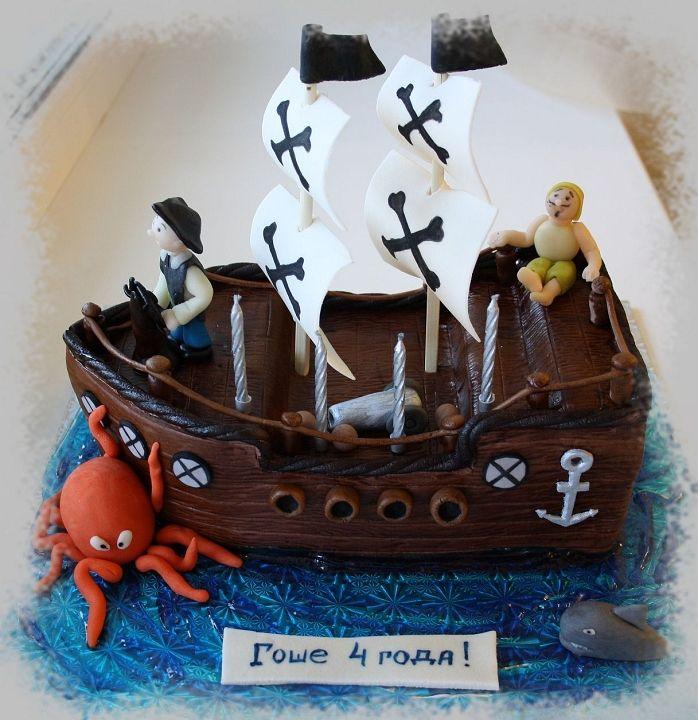 Die beste Kuchen und Torte Rezepte zum Piraten ...
