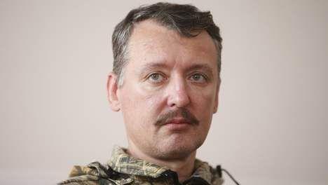 Onduidelijkheid over lot 'Igor de Verschrikkelijke' - Onrust in Oekraïne - VK