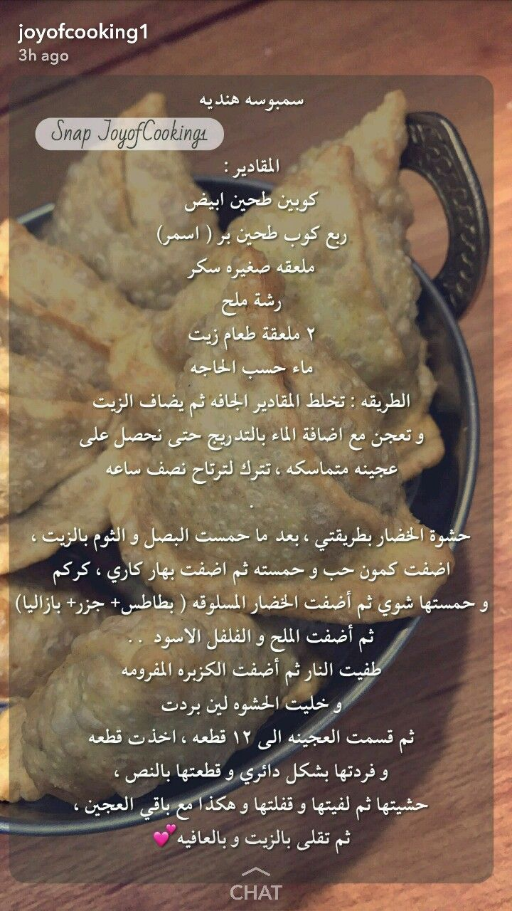Pin By Iman Morra On مقالي Save Food Arabian Food Arabic Food