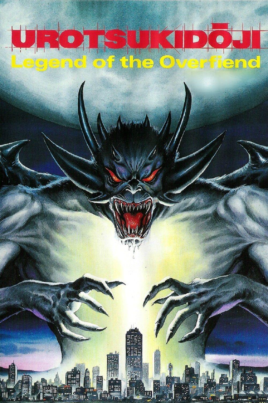 Urotsukidoji (1) : legend of the overfiend / Hideki Takayama - 10890 |  Horror movie posters, Real horror, Animated movies