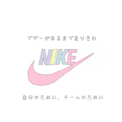 Kuroko バスケ 名言 イラスト 壁紙