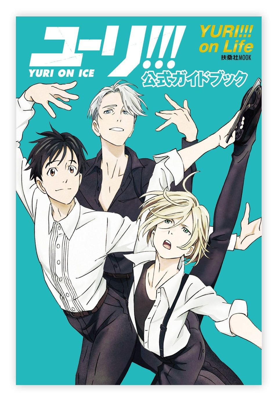 yuri on ice poster,TV anime poster,Canvas poster