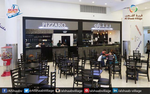 We use imported ingredients, delivered straight from Italy, customized just for your taste buds! #PizzaroUAE  نستورد جميع مكوناتنا مباشرة من ايطاليا لتحضير أفضل الوجبات الايطالية التي ترضي ذوقكم  .. #Sharjah #Food #UAE #AlshaabVillage #Pizza #Fun