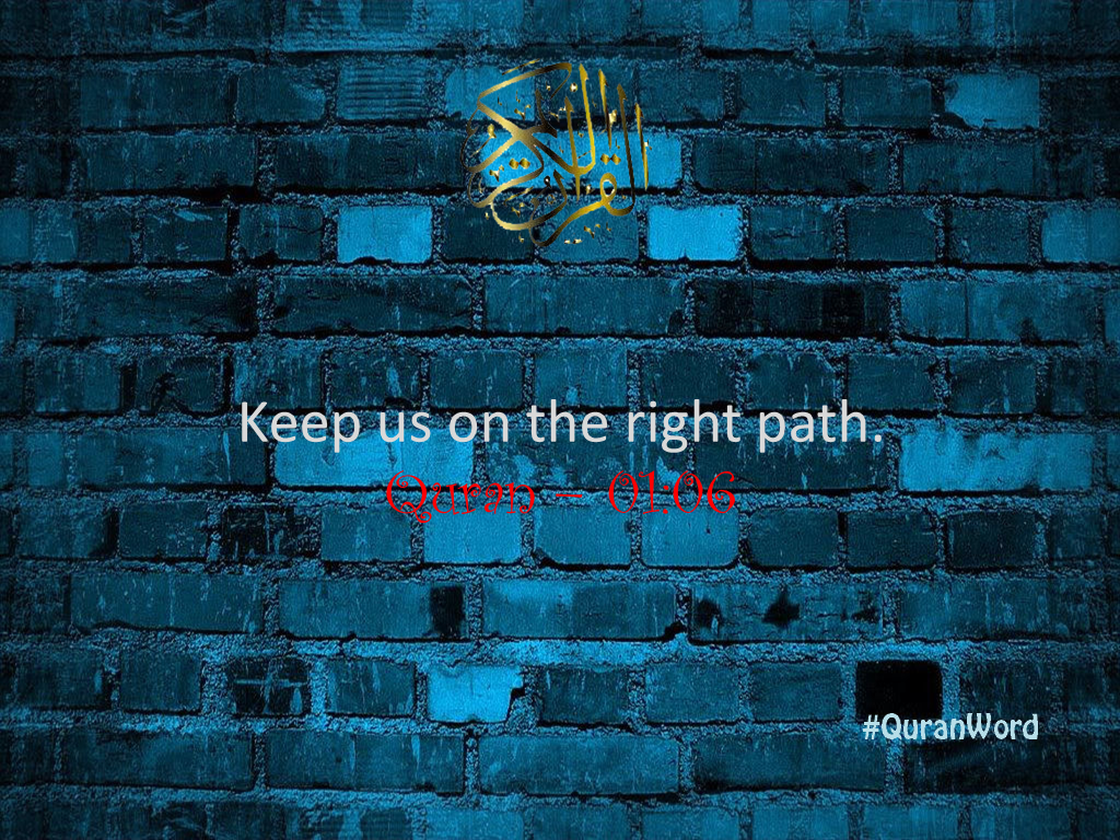Quran Quotes Read Online Sura of The Holy Quran Translation in English.