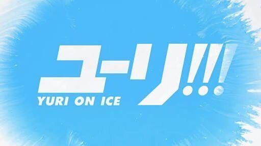 #Recomendación: Yuri!!! on ice